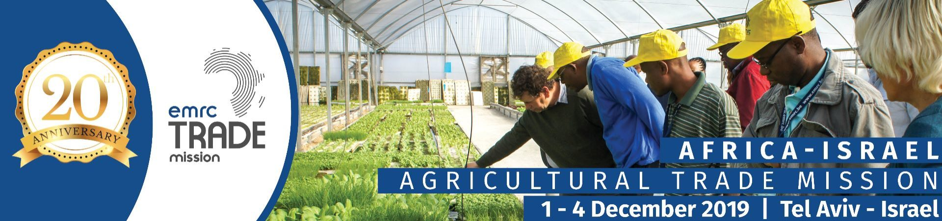Africa-Israel Agricultural Trade Mission