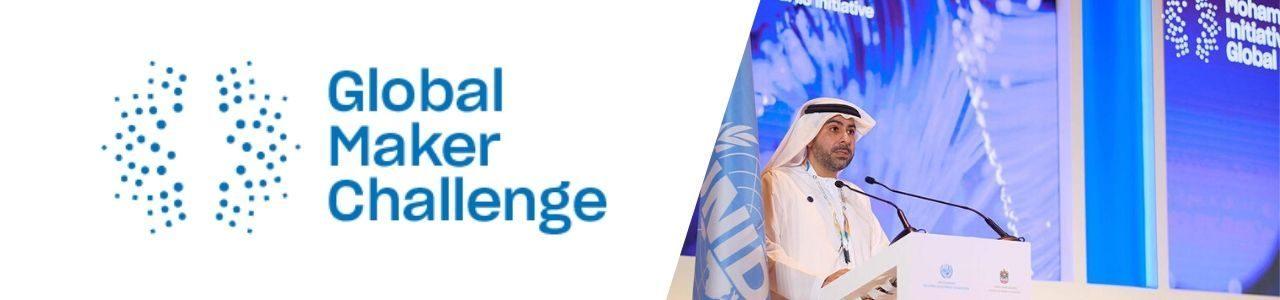 Global Maker Challenge 2020
