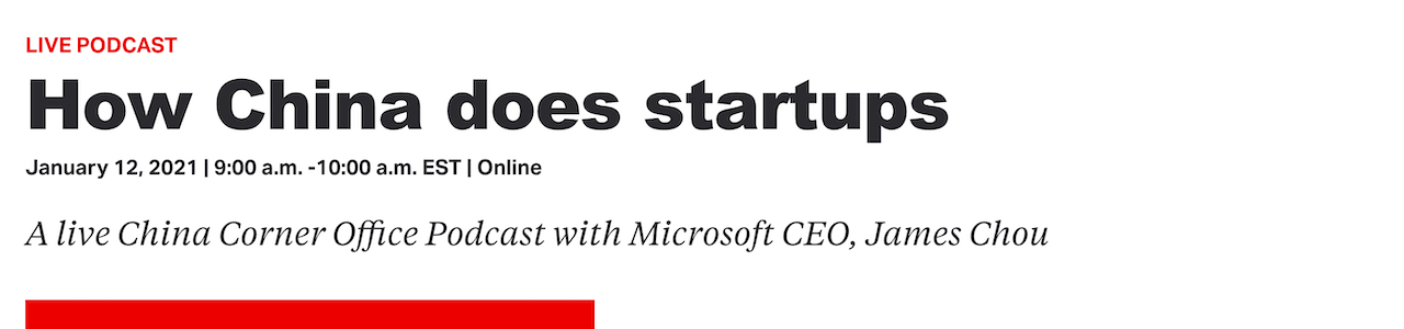 How China does startups