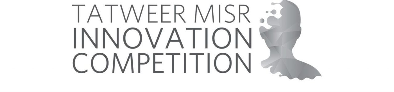 2021 Tatweer Misr Innovation Competition
