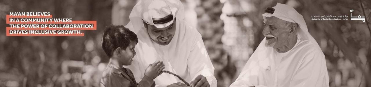 Ma'an Abu Dhabi